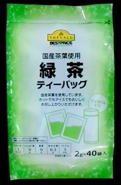 安い緑茶ティーバッグ